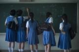 【写真集カット】第7回東宝シンデレラ『Afterschool コバルトデイジー』