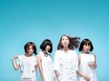 瀬戸康史主演ドラマ『ロストデイズ』の主題歌を担当する4人組ガールズバンド「赤い公園」