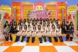 乃木坂46がAKB48超えを目指す(C)日本テレビ