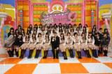 MCはイジリー岡田(中央)が務める(C)日本テレビ