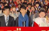 映画『ジャッジ!』の新成人限定試写会イベントに出席した(左から)永井聡監督、妻夫木聡、ちくわ笛奏者・住宅正人氏 (C)ORICON NewS inc.