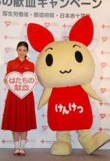 『はたちの献血キャンペーン』記者発表会に出席した武井咲 (C)ORICON NewS inc.