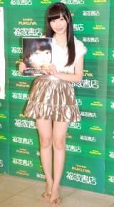 1st写真集『猫に負けた』発売記念イベントに登場した指原莉乃 (C)ORICON NewS inc.