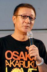 今月3日に死去したやしきたかじんさん(写真=2009年7月撮影) (C)ORICON NewS inc.