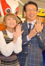 お互いの指輪をアピールして幸せ全開の鈴木奈々&福澤朗 (C)ORICON NewS inc.