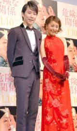 映画『危険な関係』トークショーに出席した(左から)渡部建、熊切あさ美 (C)ORICON NewS inc.
