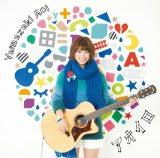 1stアルバム『アオイロ』(通常盤)