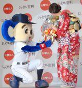 憧れのドアラ(左)から花束をプレゼントされた武井 (C)ORICON NewS inc.