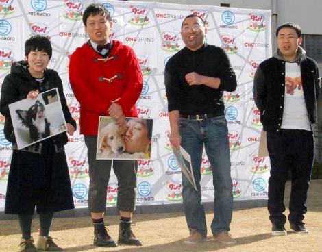 『ワン!ダフル』プロジェクトキックオフ記者会見に出席した(左から)山田花子、善し(COWCOW)、レイザーラモンRG、岩尾望(フットボールアワー) (C)ORICON NewS inc.