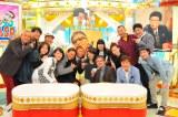 1月11日放送『たかじん胸いっぱい じんちゃん、やっぱ好きやねんSP』の出演者(C)関西テレビ