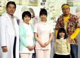 NHK鳥取『ちょっとは、ダラズに。』完成試写会に出席した(左から)古谷一行、森昌子、黒川智花、小林星蘭、竜雷太 (C)ORICON NewS inc.