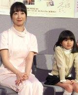 親子役を演じる(左から)黒川智花、小林星蘭=NHK鳥取『ちょっとは、ダラズに。』完成試写会 (C)ORICON NewS inc.