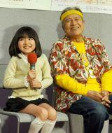 NHK鳥取『ちょっとは、ダラズに。』完成試写会に出席した(左から)小林星蘭、竜雷太 (C)ORICON NewS inc.