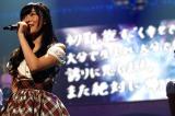 地元初凱旋コンサートで涙まじりにあいさつするHKT48指原莉乃(C)AKS