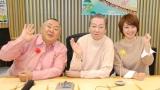 (左から)松村邦洋、高田文夫、磯山さやか (C)ORICON NewS inc.