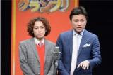 『第35回ABCお笑いグランプリ』1位通過した学天即。1月12日に行われた準決勝の様子(C)ABC