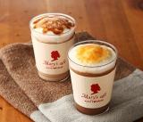15日よりビートルズ企画を実施する、メリーズ カフェのオリジナルチョコレートドリンク「12種類のグラン クリュ」