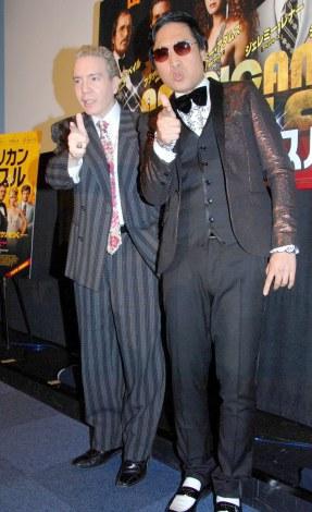 映画『アメリカン・ハッスル』トーク試写会イベントに出席した(左から)デーブ・スペクター、山里亮太 (C)ORICON NewS inc.