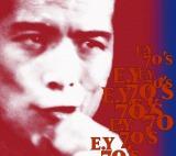 矢沢永吉初期名曲「時間よ止まれ」(78年)が収録されているベスト盤ジャケット