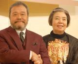 『日本アカデミー賞』で司会を務める(左から)西田敏行、樹木希林 (C)ORICON NewS inc.