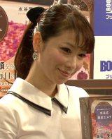 """出版記念イベントに出席した""""美魔女""""こと水谷雅子 (C)ORICON NewS inc."""