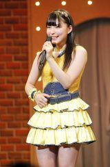 ドラフト生一番乗りでステージデビューを飾ったHKT48の山本茉央(C)AKS