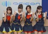 オリコンに来社したHRのメンバー(左から)福原梨紗、國本満里菜、安田玲、小林まゆ (C)ORICON NewS inc.