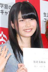twitterを開始したAKB48・横山由依 (C)ORICON NewS inc.