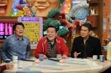 1月20日放送、ABC『ごきげん!ブランニュ』「最後の晩餐」コーナーに宇梶剛士がゲスト出演。MCの赤井英和と『半沢直樹』のあのシーン再び!?