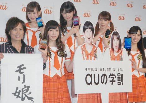 モーニング娘。と森三中がコラボ 新ユニット「モリ娘。」結成 (C)ORICON NewS inc.