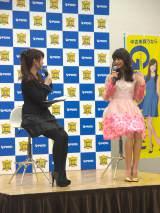 クルマ情報誌『Goo鑑定』新作TVCM記者発表会に出席した山本美月(右)