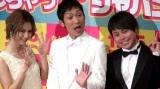 映画『なんちゃって家族』ジャパンプレミアに登場した水沢アリー(左)とNON STYLE(右) (C)ORICON NewS inc.