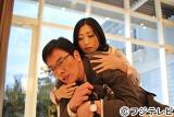 壇蜜・遠藤憲一主演『華やかな三つの願い』=フジテレビ『星新一ミステリーSP』(2月15日放送)