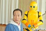 小日向文世主演『きまぐれロボット』=フジテレビ『星新一ミステリーSP』(2月15日放送)