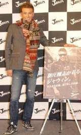 『Jawin』イメージキャラクター就任記者発表会に出席した新庄剛志氏 (C)ORICON NewS inc.