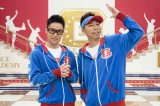 『E ダンスアカデミー』第2シリーズが放送決定(写真は左から:EXILEのTETSUYA、USA) (C)NHK