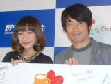 (左から)優木まおみ、中西哲生氏=『かんぽ Healthy Cafe』オープニングイベント (C)ORICON NewS inc.