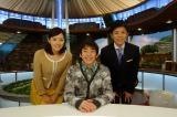 関西テレビ『スーパーニュースアンカー』でスポーツコメンテーターデビューする織田信成氏(中央)。右はメインキャスターの岡安譲アナウンサー、左は村西利恵アナウンサー(C)関西テレビ