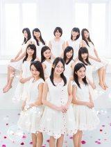 3月19日にエイベックスからデビューするX21
