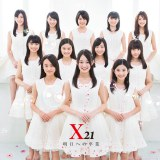 X21デビューシングル「明日への卒業」CD+DVD盤