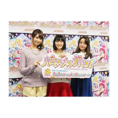 新プリキュアシリーズ声優の(左から)戸松遥、中島愛、潘めぐみ (C)ORICON NewS inc.