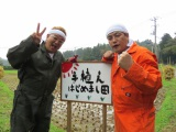 宮城県栗原市の瀬峰農場で極上のシャリ作りに挑戦したサンドウィッチマン(C)TBC