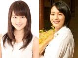 """2014年の""""顔""""となることが予想される(左から)有村架純と能年玲奈"""