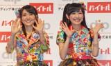 笑顔を見せる大島優子(左)と渡辺麻友 (C)ORICON NewS inc.