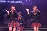 デビューステージで「ミニスカートの妖精」を披露したドラフト生(写真左から横島亜衿、後藤萌咲、西山怜那) (C)AKS