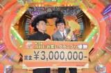 『第35回ABCお笑いグランプリ』優勝は天竺鼠(C)ABC
