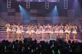 194位にランクインした「ポニーテールとシュシュ」=『AKB48リクエストアワー セットリストベスト200 2014』初日公演 (C)AKS