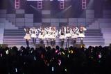 174位は「Seventeen」=『AKB48リクエストアワー セットリストベスト200 2014』2日目公演の模様 (C)AKS