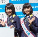 『HKT48モノレール派宣言』プレス発表会に出席した(左から)宮脇咲良、穴井千尋 (C)ORICON NewS inc.