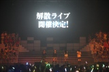 解散ライブ決定に「SONE」の4人と観客が歓喜(C)AKS